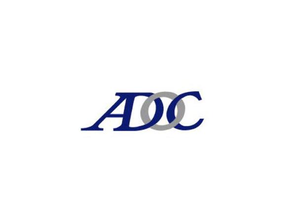 ADOC, Belgrade
