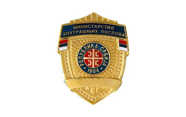 MUP R. Srbije, SUP Zrenjanin